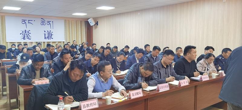 囊谦县召开新冠病毒疫苗接种工作动员部署会议