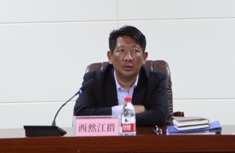 囊谦县召开项目规范化管理暨建筑施工领域清查整顿工作部署会议