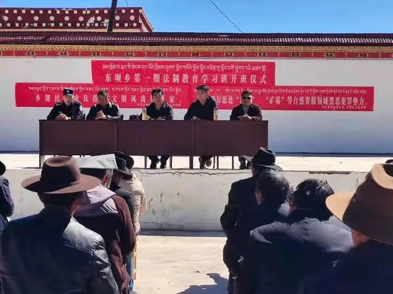 (东坝乡)2021年东坝乡第一期法制教育学习班圆满结业